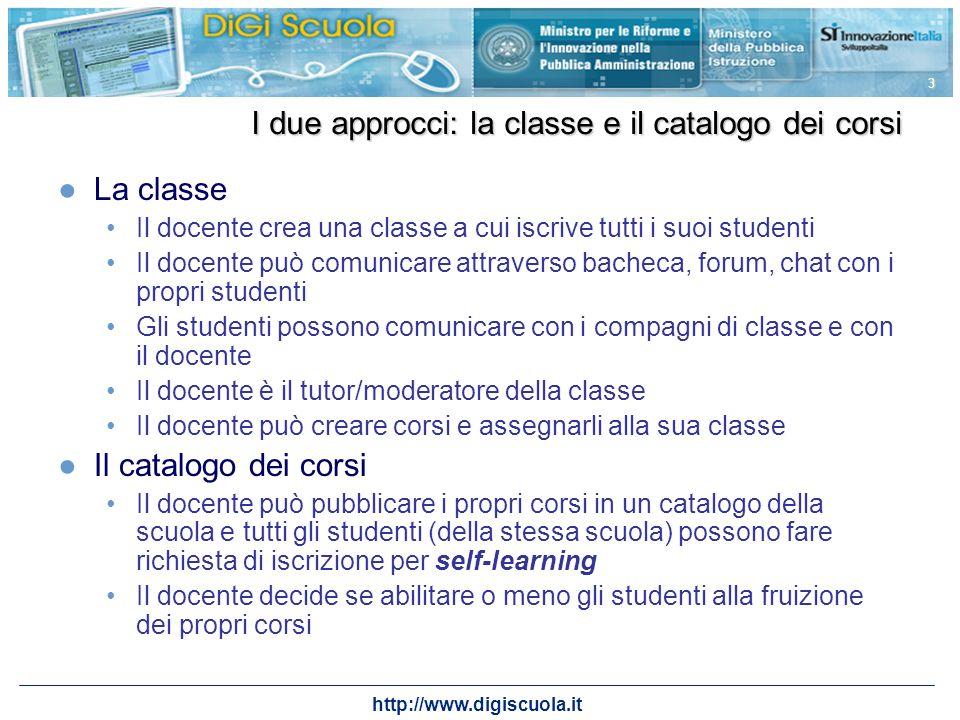 I due approcci: la classe e il catalogo dei corsi