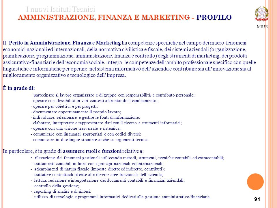 AMMINISTRAZIONE, FINANZA E MARKETING - PROFILO