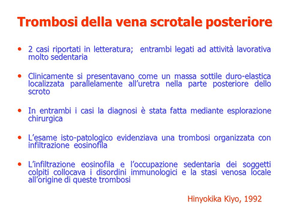 Trombosi della vena scrotale posteriore