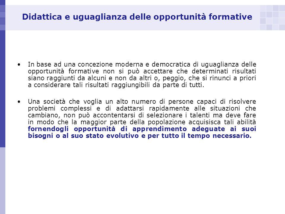 Didattica e uguaglianza delle opportunità formative