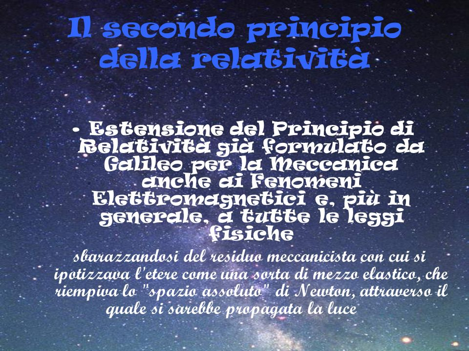 Il secondo principio della relatività