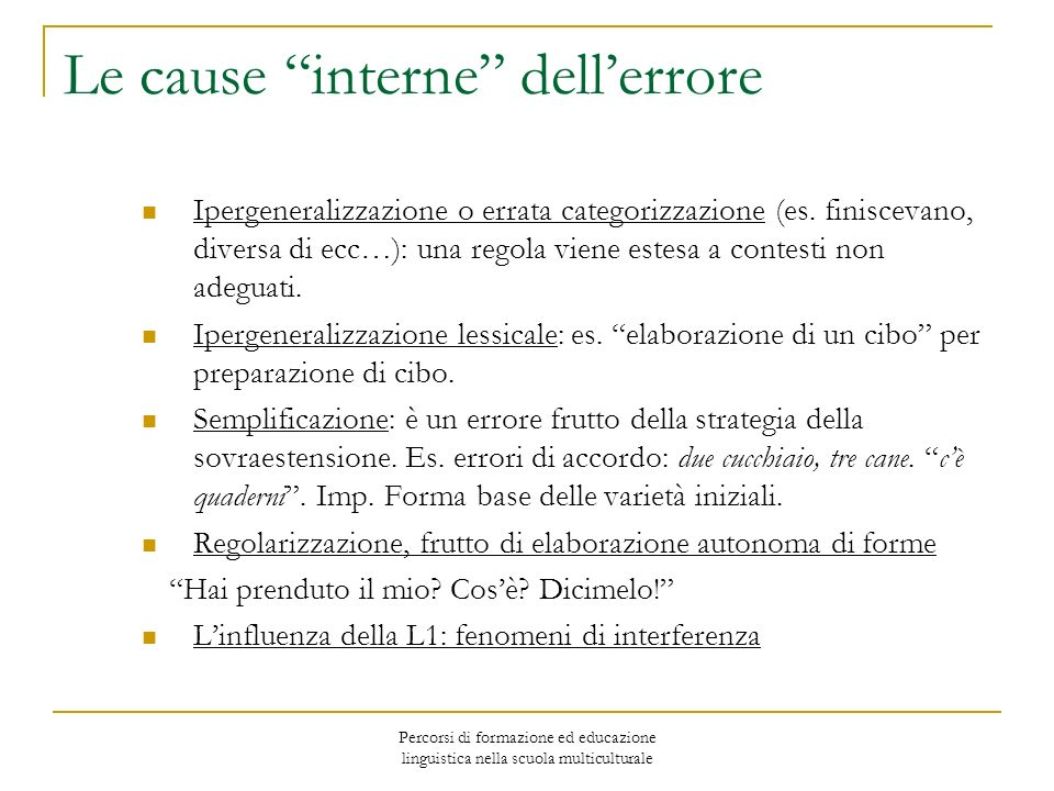 Le cause interne dell'errore