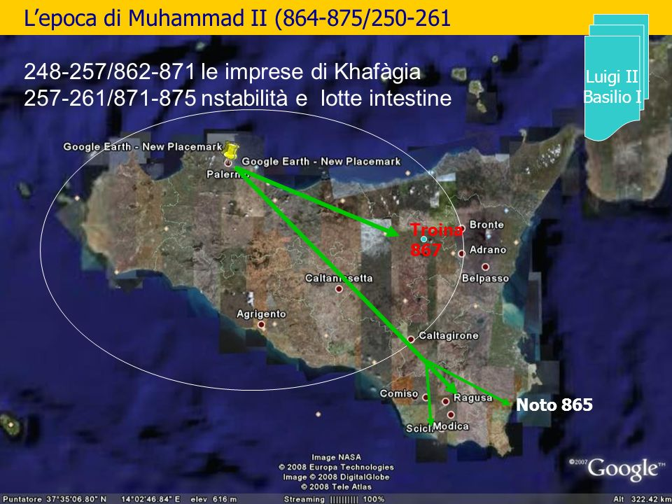 L'epoca di Muhammad II (864-875/250-261