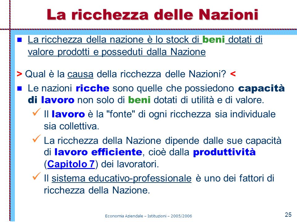 La ricchezza delle Nazioni