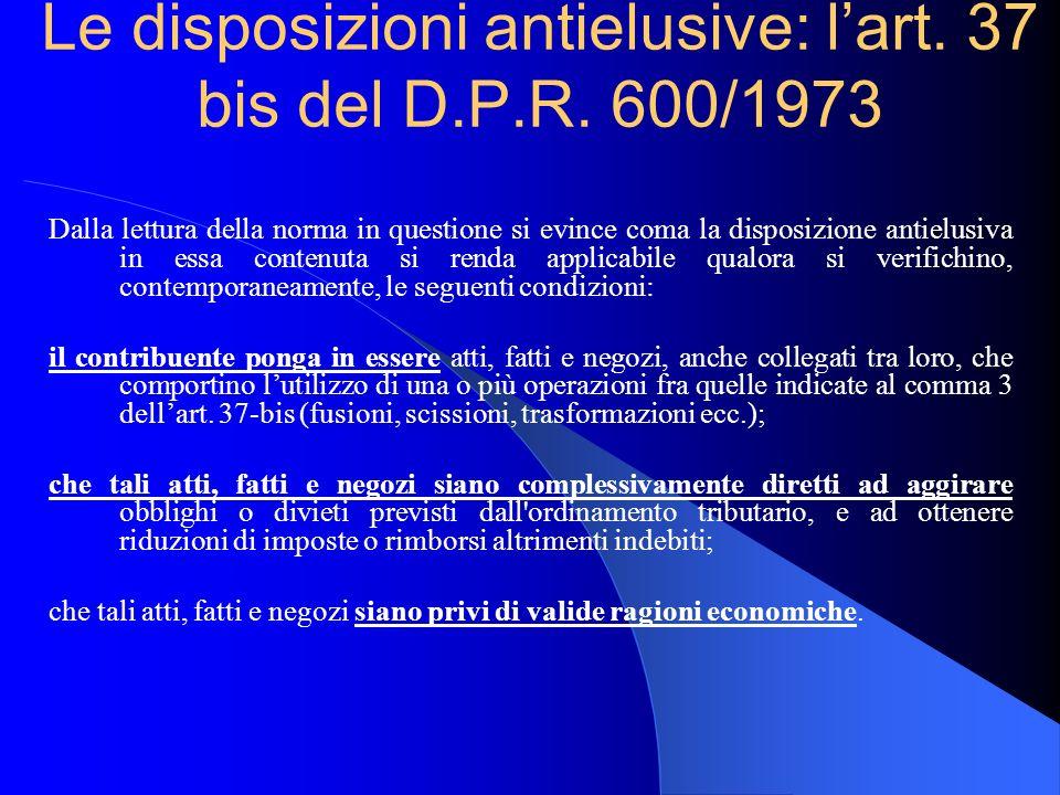 Le disposizioni antielusive: l'art. 37 bis del D.P.R. 600/1973