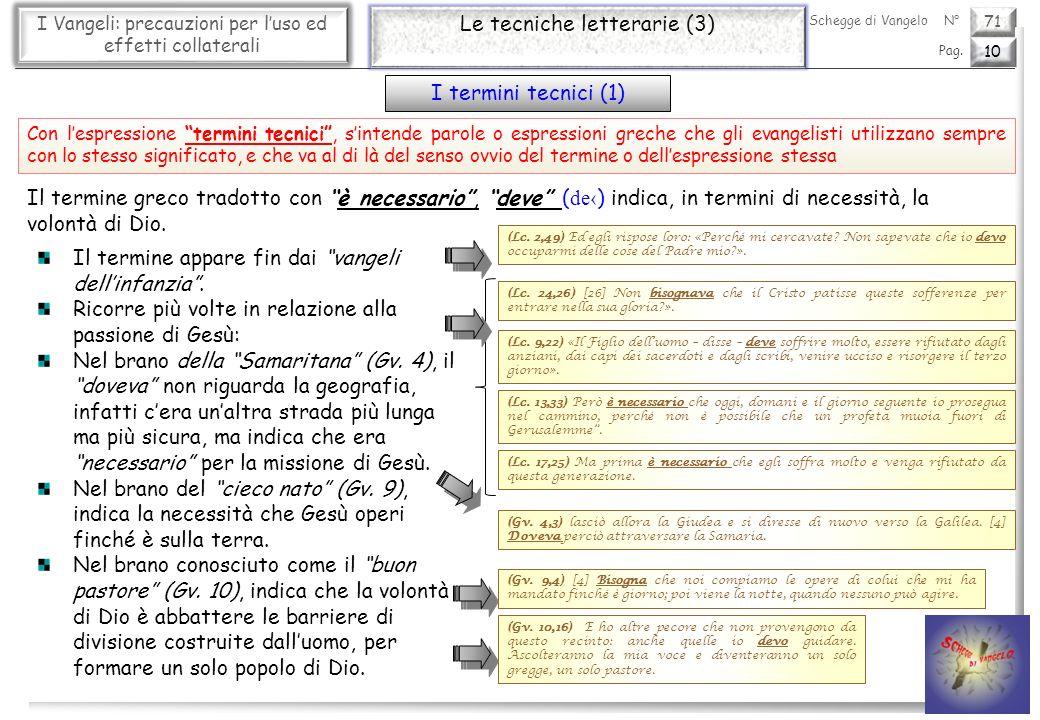 Le tecniche letterarie (3)