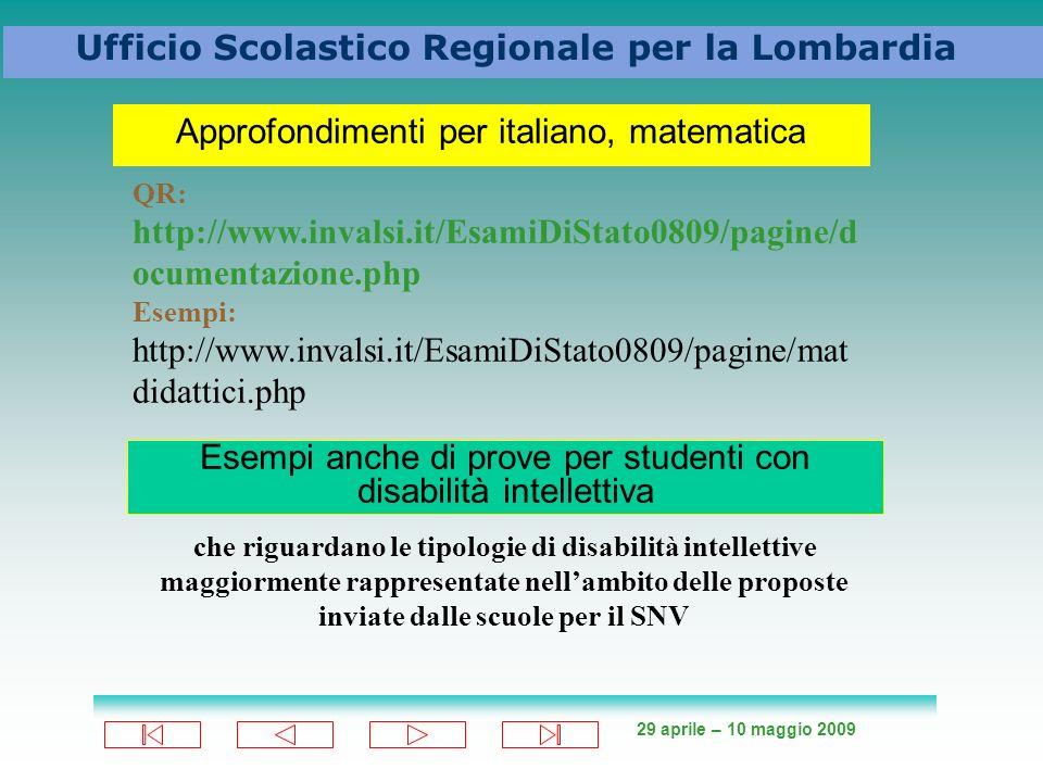 Approfondimenti per italiano, matematica