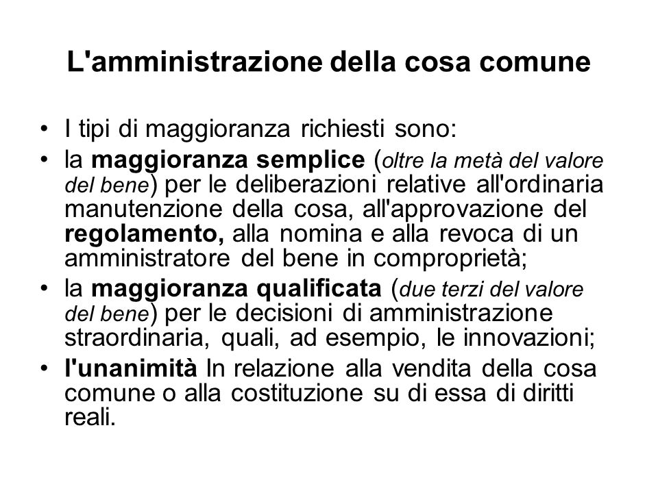 L amministrazione della cosa comune