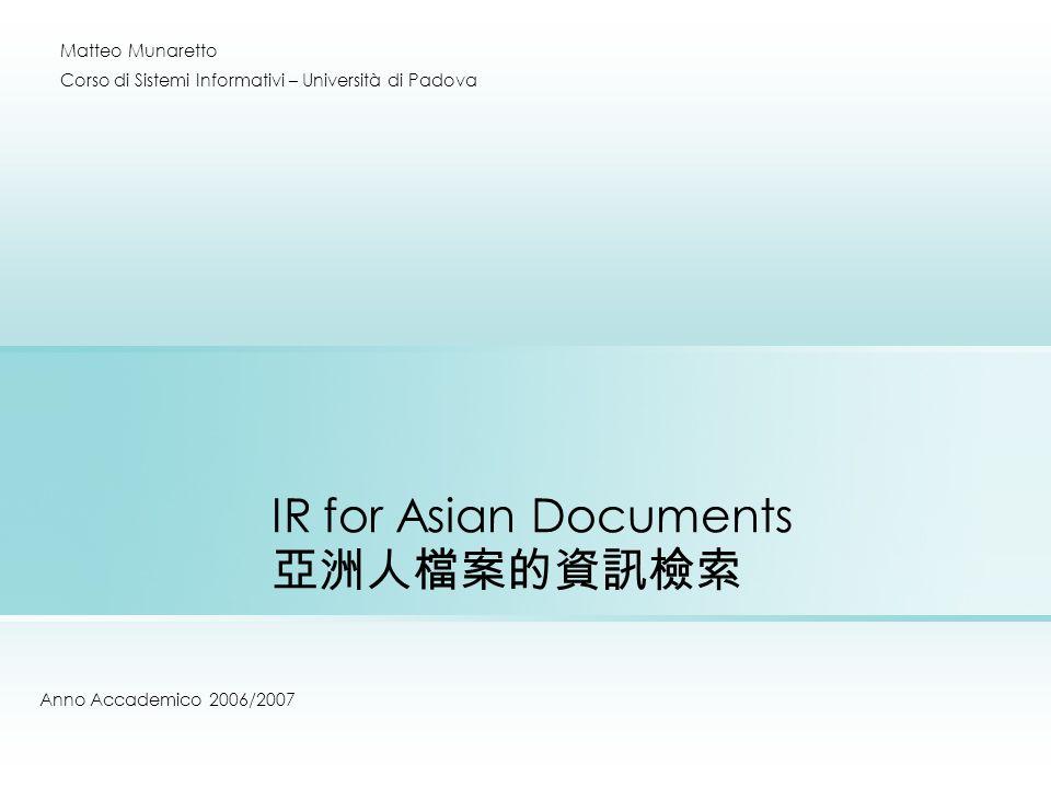 IR for Asian Documents 亞洲人檔案的資訊檢索
