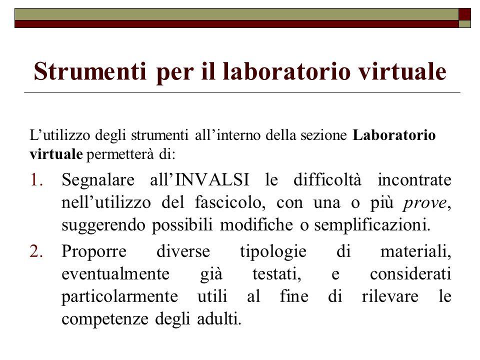 Strumenti per il laboratorio virtuale