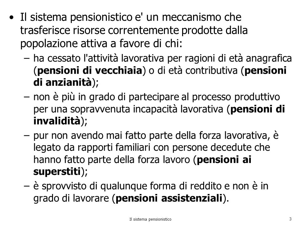 Il sistema pensionistico