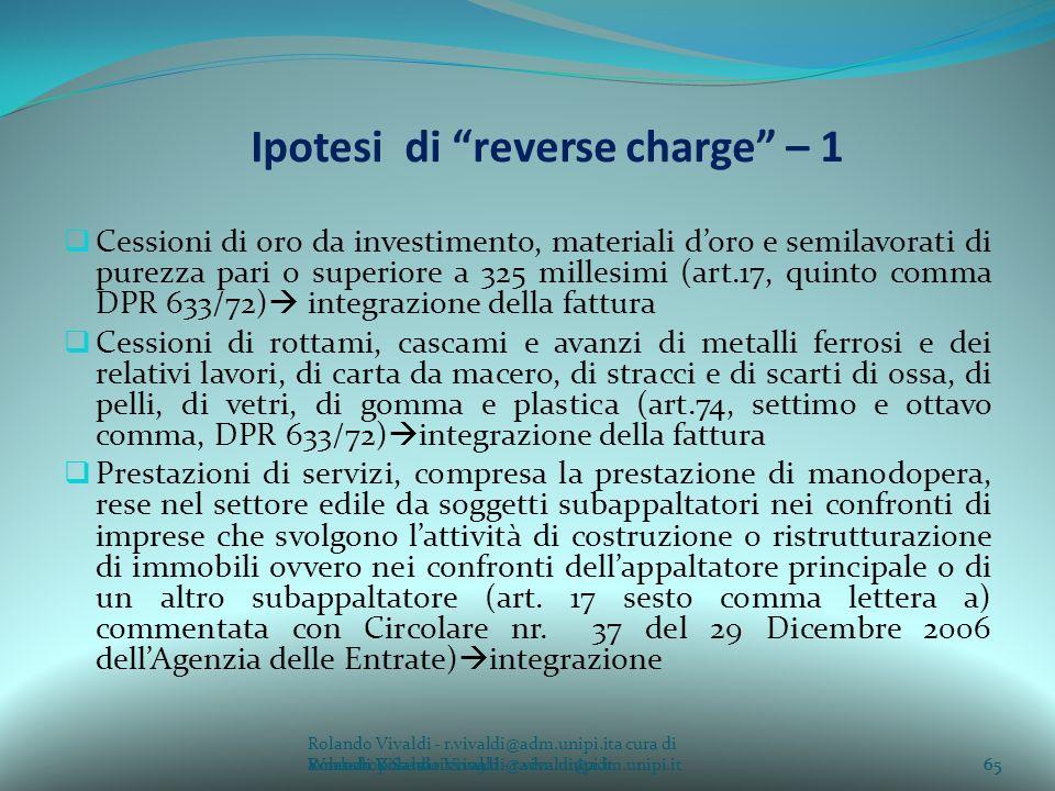 Ipotesi di reverse charge – 1