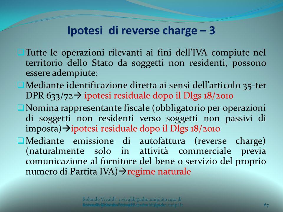 Ipotesi di reverse charge – 3