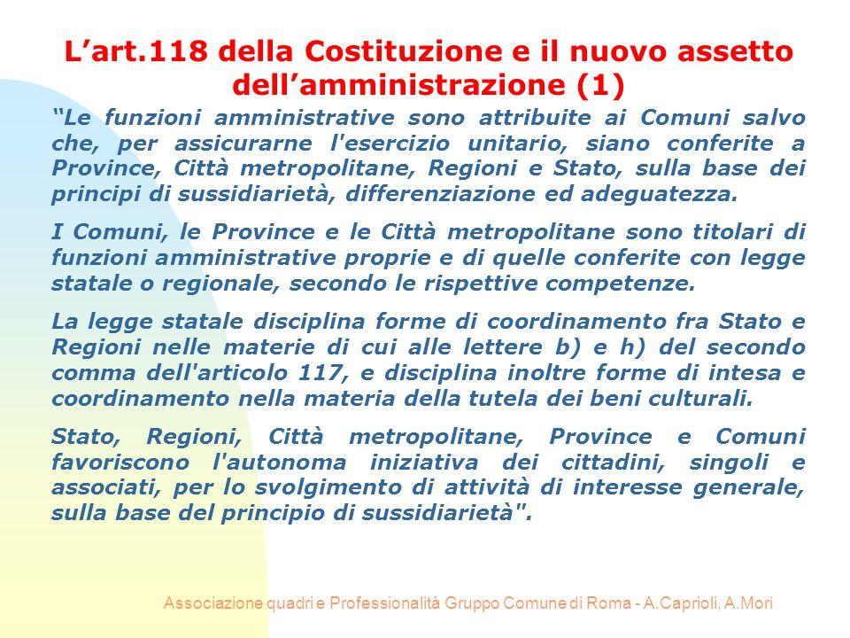 L'art.118 della Costituzione e il nuovo assetto dell'amministrazione (1)