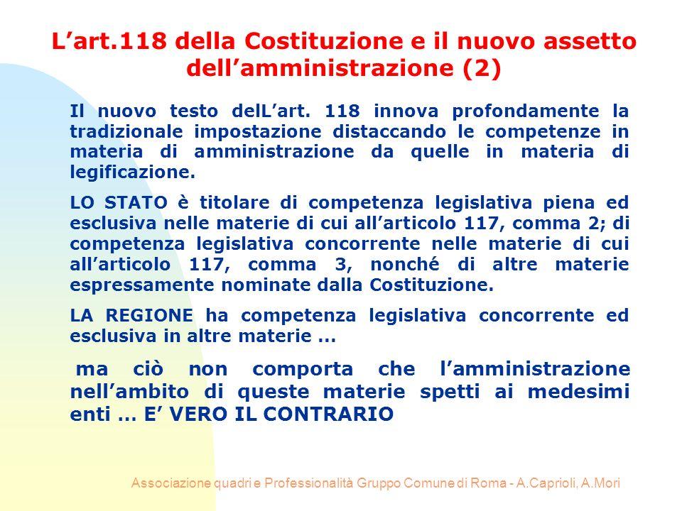 L'art.118 della Costituzione e il nuovo assetto dell'amministrazione (2)