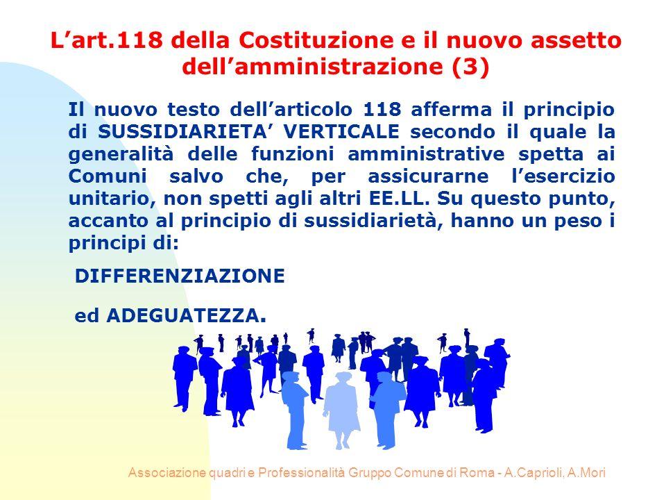 L'art.118 della Costituzione e il nuovo assetto dell'amministrazione (3)