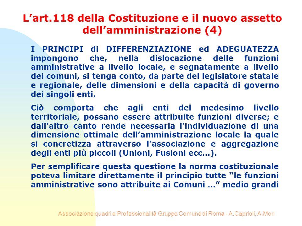 L'art.118 della Costituzione e il nuovo assetto dell'amministrazione (4)