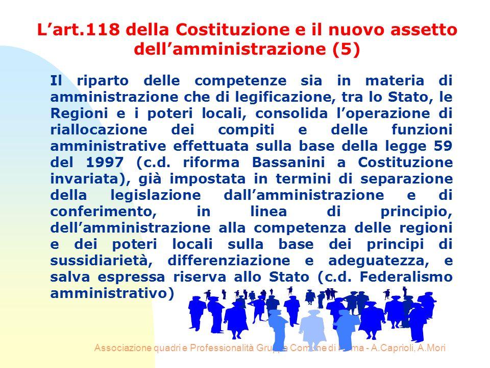 L'art.118 della Costituzione e il nuovo assetto dell'amministrazione (5)