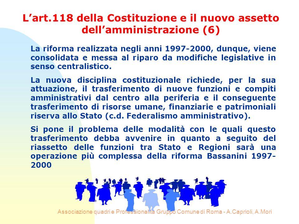 L'art.118 della Costituzione e il nuovo assetto dell'amministrazione (6)