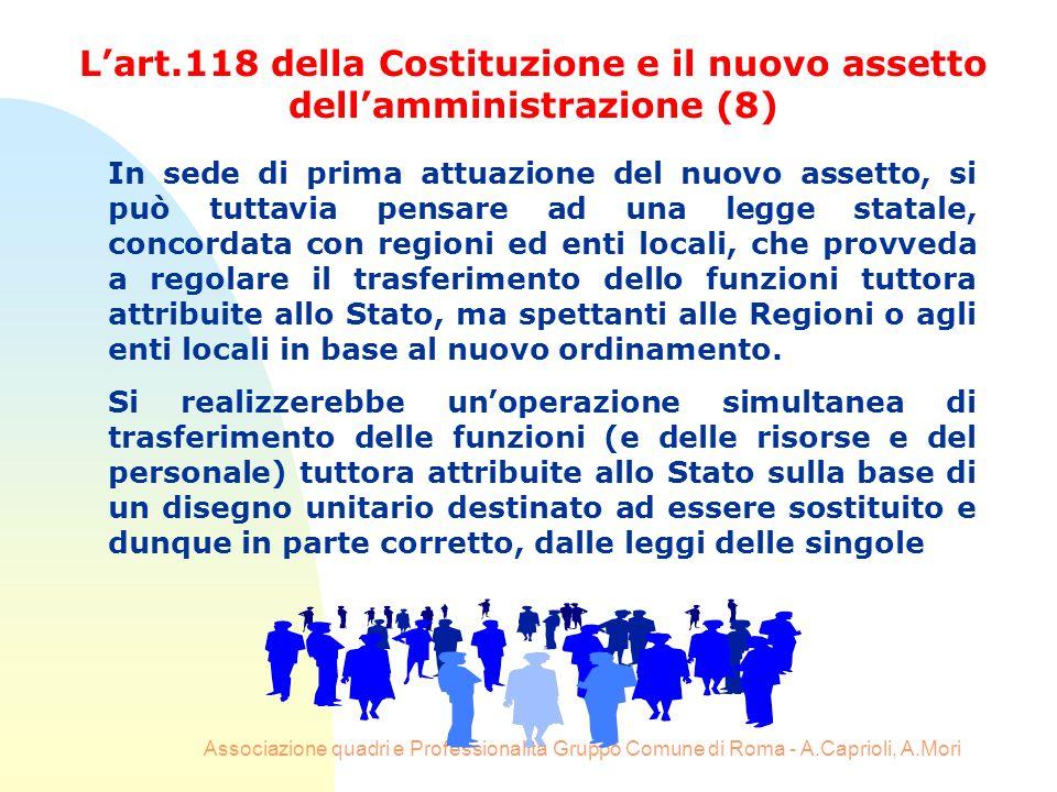 L'art.118 della Costituzione e il nuovo assetto dell'amministrazione (8)