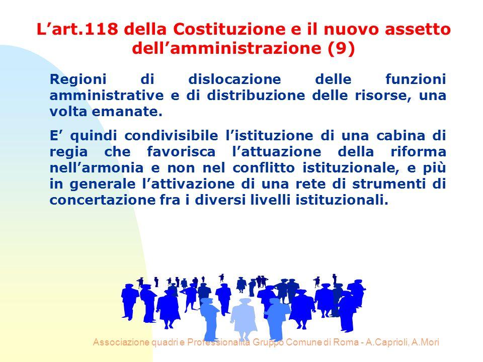 L'art.118 della Costituzione e il nuovo assetto dell'amministrazione (9)