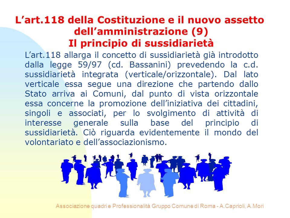 L'art.118 della Costituzione e il nuovo assetto