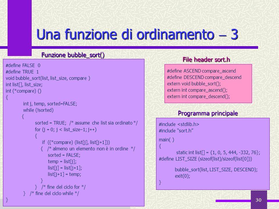 Una funzione di ordinamento  3