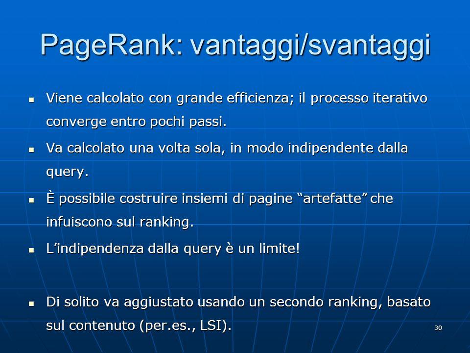 PageRank: vantaggi/svantaggi
