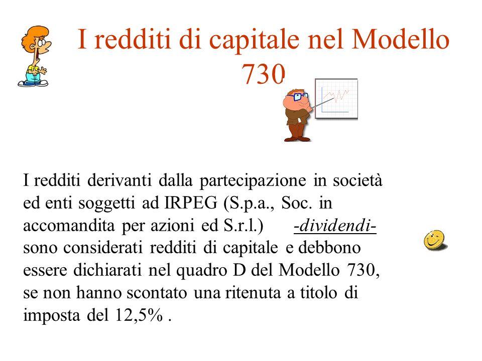 I redditi di capitale nel Modello 730