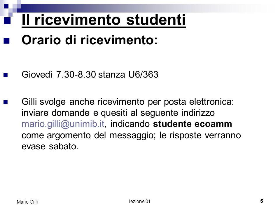 Il ricevimento studenti