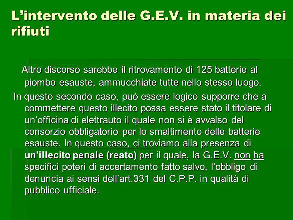 L'intervento delle G.E.V. in materia dei rifiuti