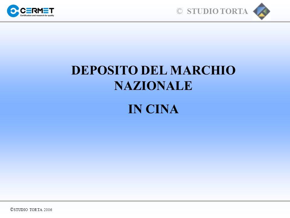 DEPOSITO DEL MARCHIO NAZIONALE