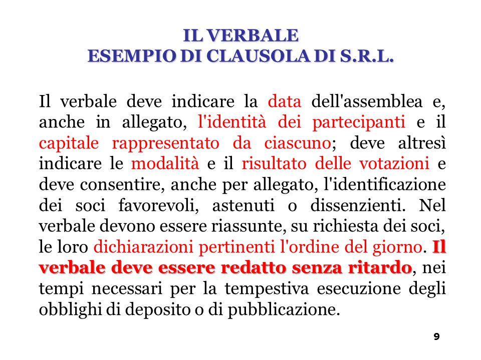 esempio di clausola DI S.R.L.