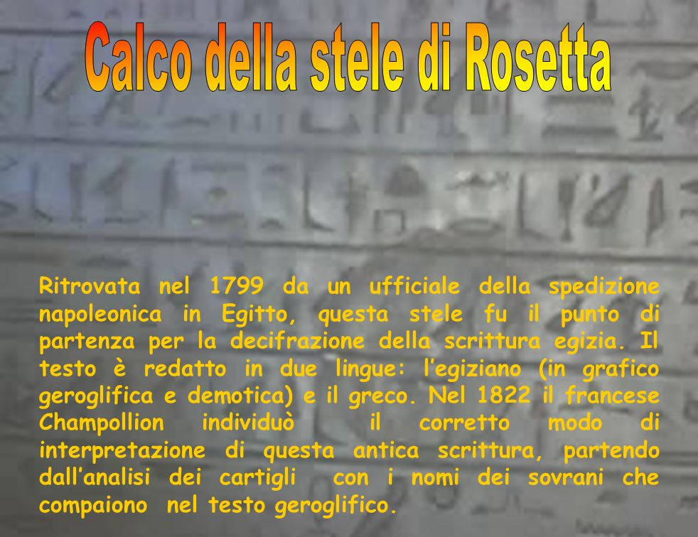 Calco della stele di Rosetta