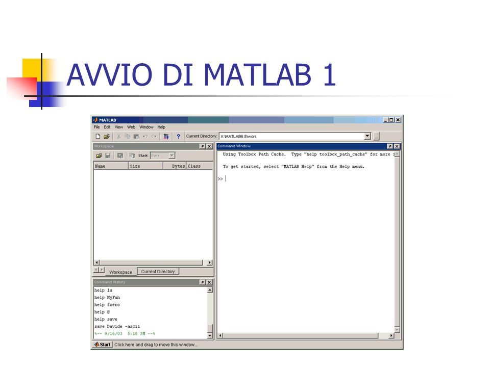 AVVIO DI MATLAB 1