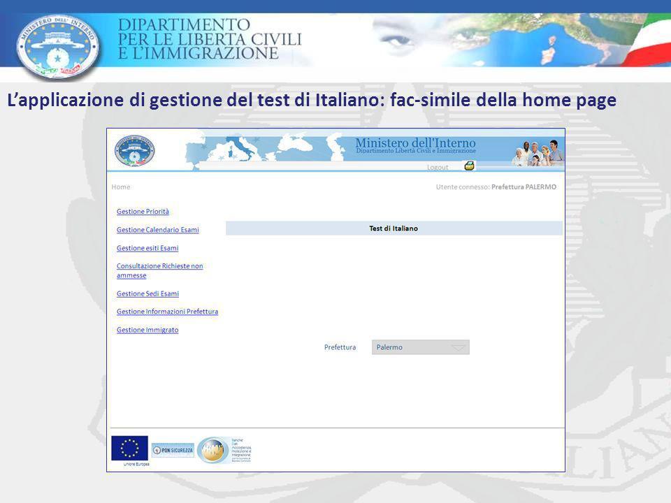 L'applicazione di gestione del test di Italiano: fac-simile della home page