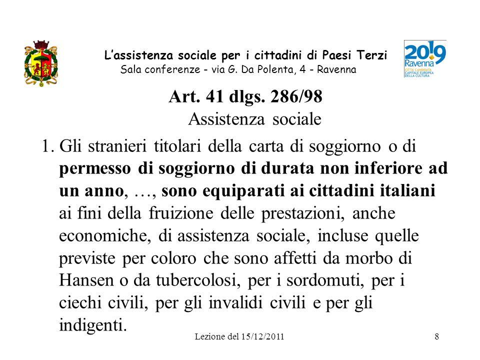 Art. 41 dlgs. 286/98 Assistenza sociale