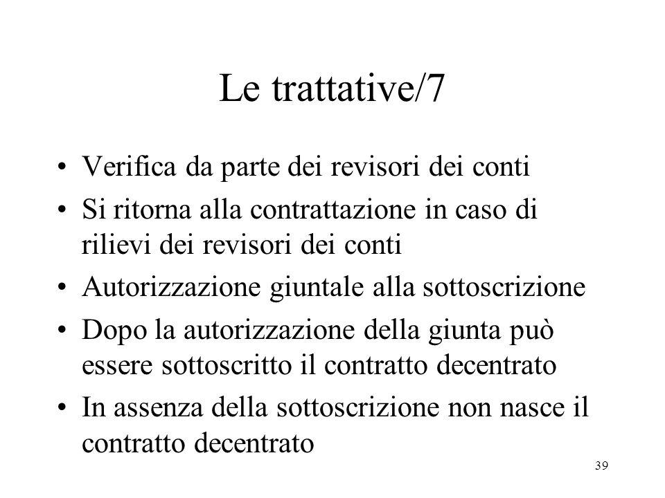 Le trattative/7 Verifica da parte dei revisori dei conti