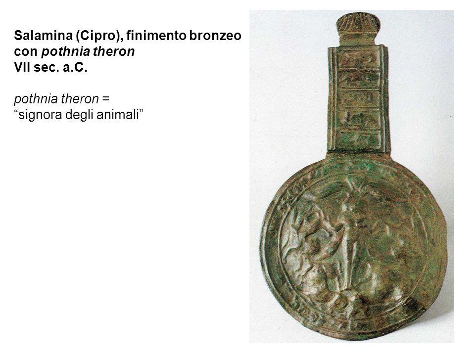 Salamina (Cipro), finimento bronzeo