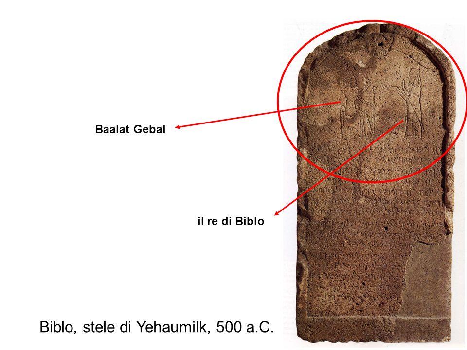 Biblo, stele di Yehaumilk, 500 a.C.