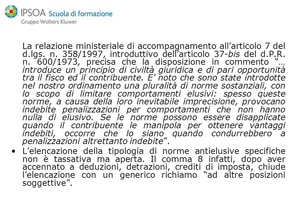 La relazione ministeriale di accompagnamento all'articolo 7 del d. lgs