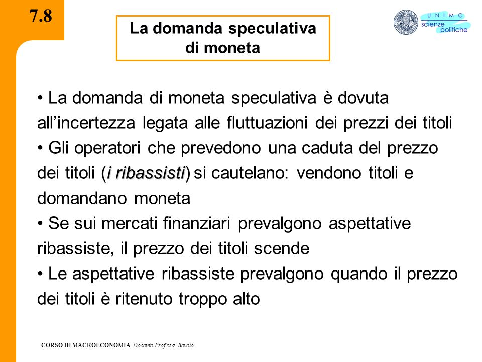 La domanda speculativa di moneta