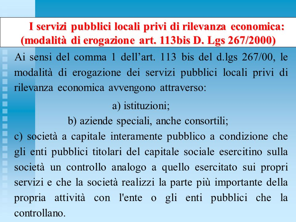 I servizi pubblici locali privi di rilevanza economica: