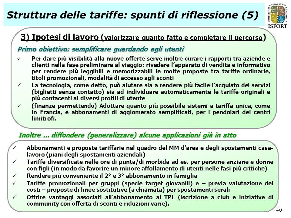 Struttura delle tariffe: spunti di riflessione (5)