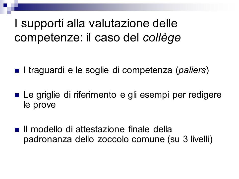 I supporti alla valutazione delle competenze: il caso del collège