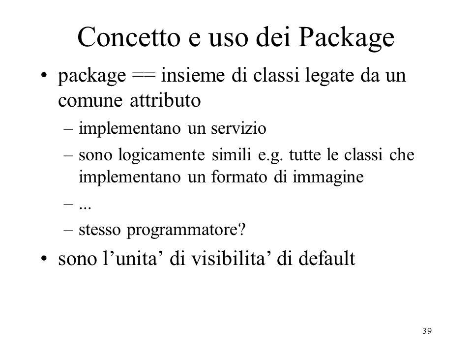 Concetto e uso dei Package