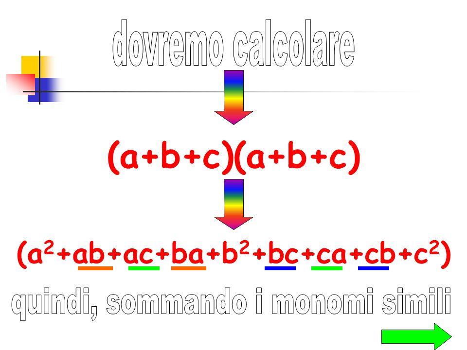 (a2+ab+ac+ba+b2+bc+ca+cb+c2)