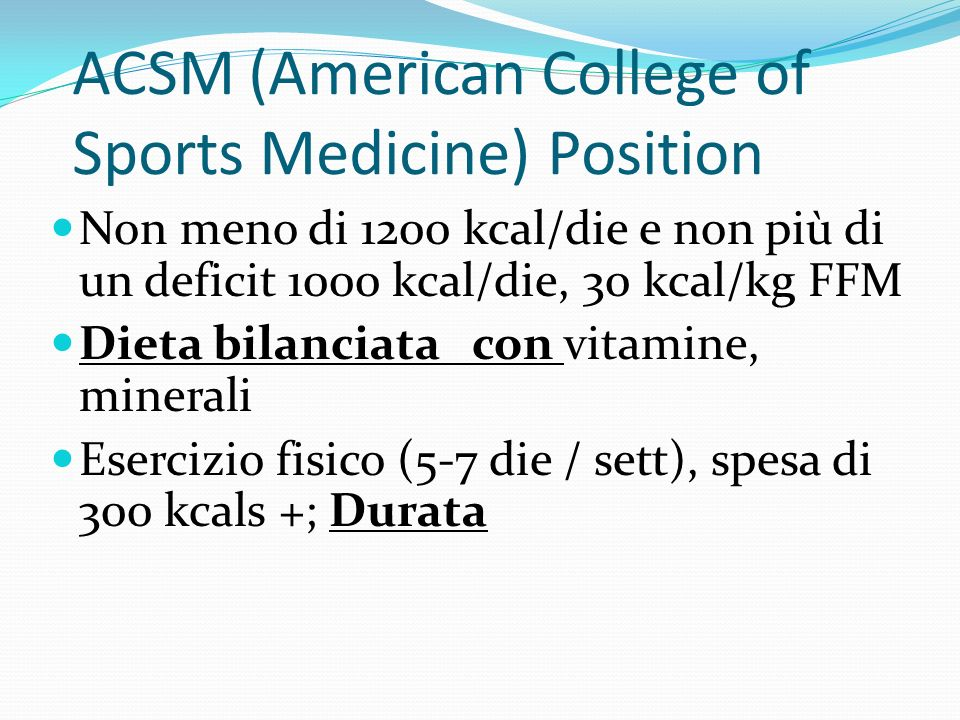 ACSM (American College of Sports Medicine) Position