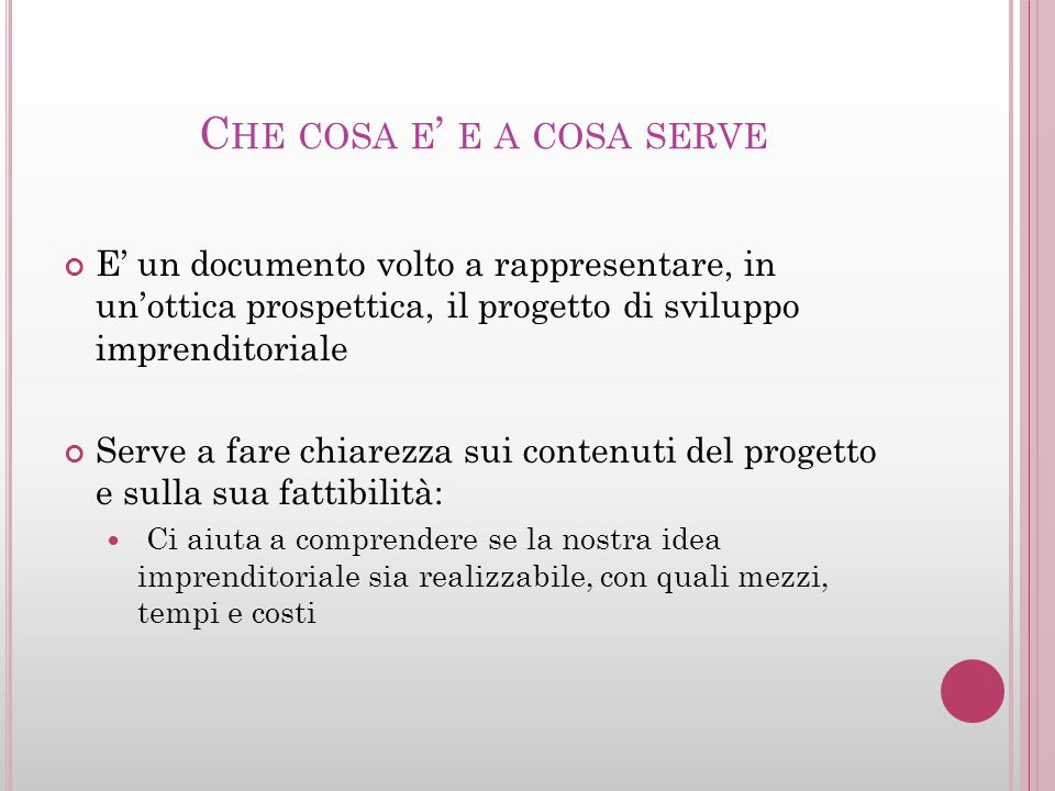 Che cosa e' e a cosa serve