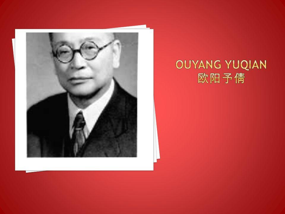 Ouyang yuqian 欧阳予倩